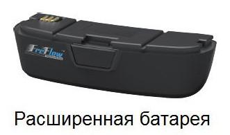Батарея TECMEN Li-Ion для PAPR увеличенной емкости