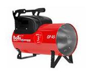 Передвижные газовые воздухонагреватели