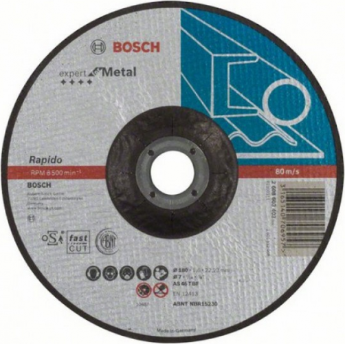 Круг отрезной BOSCH Expert for Cast Iron 2.608.600.546