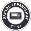 панель управления ET IV